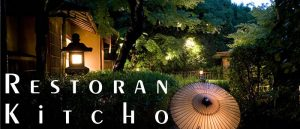 Restoran Kitcho Nuansa Jepang Kuno